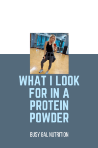 what I look for in a protein powder